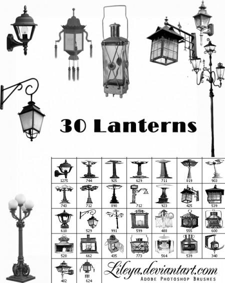Free Old Lanterns Brush Set