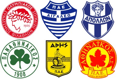 Iconset: Greek Football Club Icons by Giannis Zographos