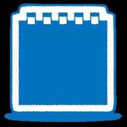 Download Vector Notes Icon Vectorpicker