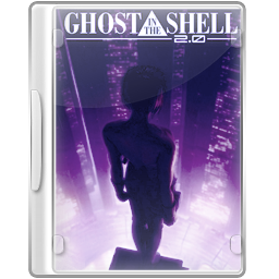 Download Vector Ghost In The Shell Icon Vectorpicker