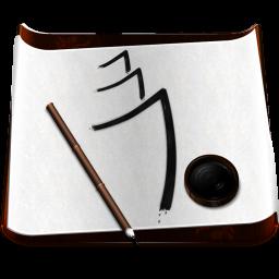 Download Vector Software Bridge Icon Vectorpicker