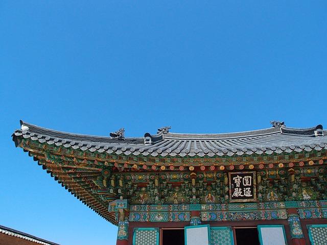 Free gangwon do sokcho naksansa sky section mono