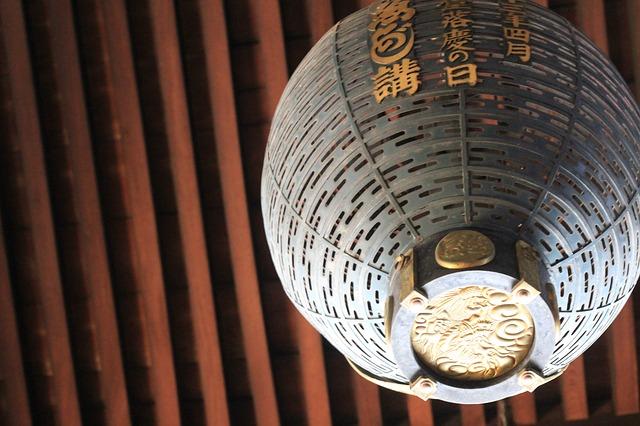 Free japanese lantern temple narita japan asia zen
