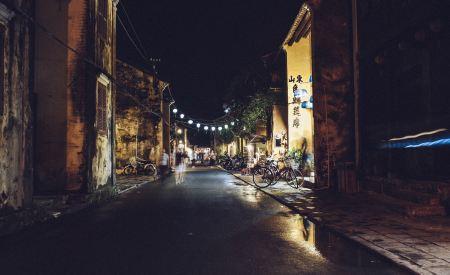 Free City street at night