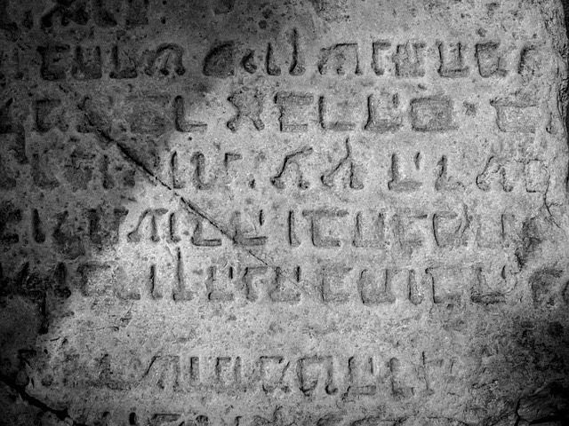 Free ladino hebrew it headstone tomb texture cemetery