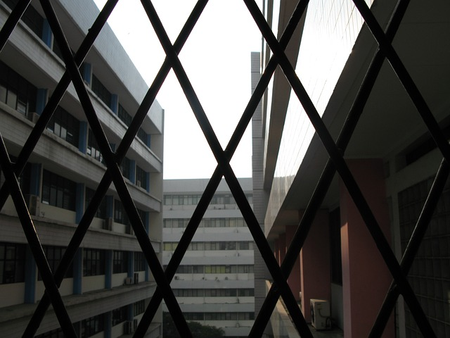 Free city building city centre bars prison architecture