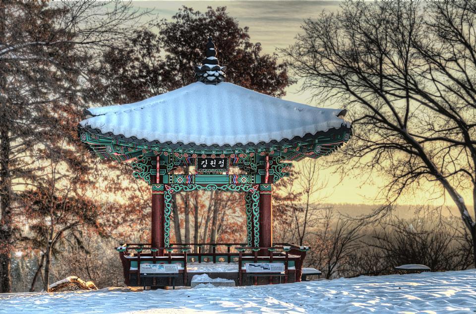 Free The Korean Pavilion of the Royal Alberta Museum