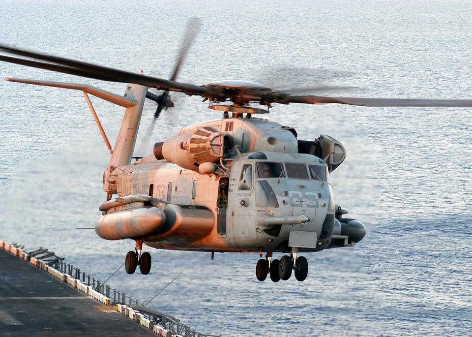 Free A CH-53E Super Stallion from Marine Heavy Helicopter