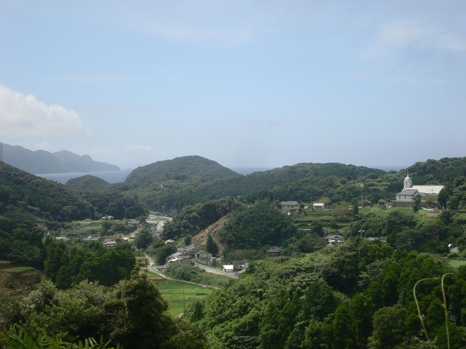 Free Amakusa, Kumamoto Town