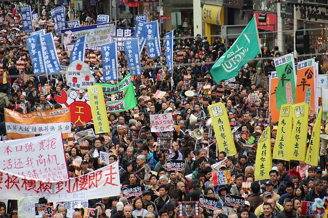 Free hong kong china new year march people banners