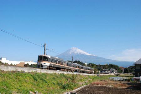 Free Tokaido Shinkansen, Shizuoka, Japan