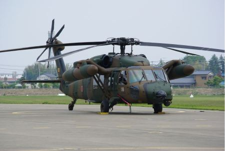 Free Sikorsky UH-60 Black Hawk Utility helicopter