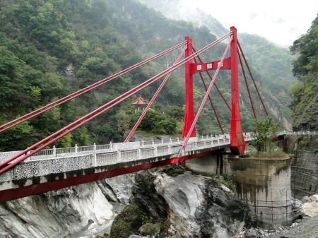 Free Cimu Bridge in Taroko National Park, Taiwan