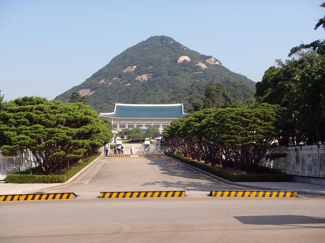 Free korea president building monument seoul history