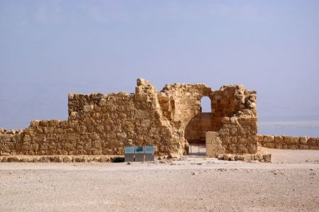 Free Ancient city Masada in Israel