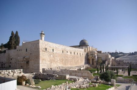 Free Western Wall and Temple Mount in Jerusalem, Israel