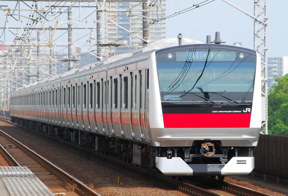 Free JR East Railways