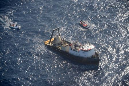 Free spacecraft splashed down in the Pacific Ocean