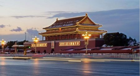 Free The Meridian Gate at dusk. Forbidden City in Beijing, China