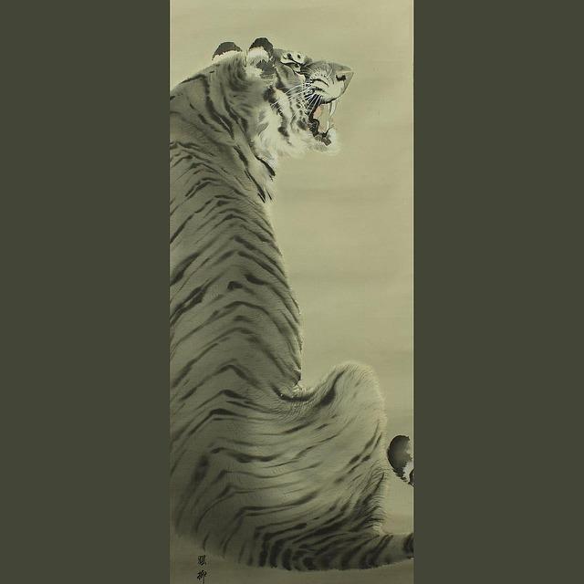 Free tiger japan osaka art painting scroll powerful
