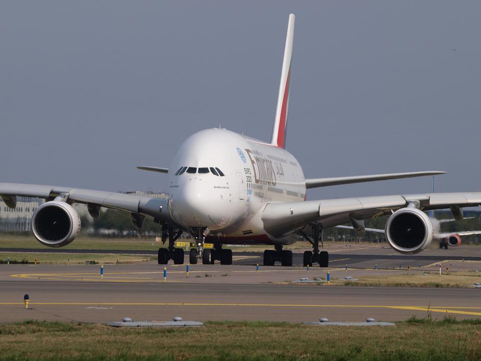 Free Emirates Airline Airbus