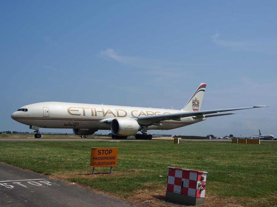 Free Etihad Amsterdam airport