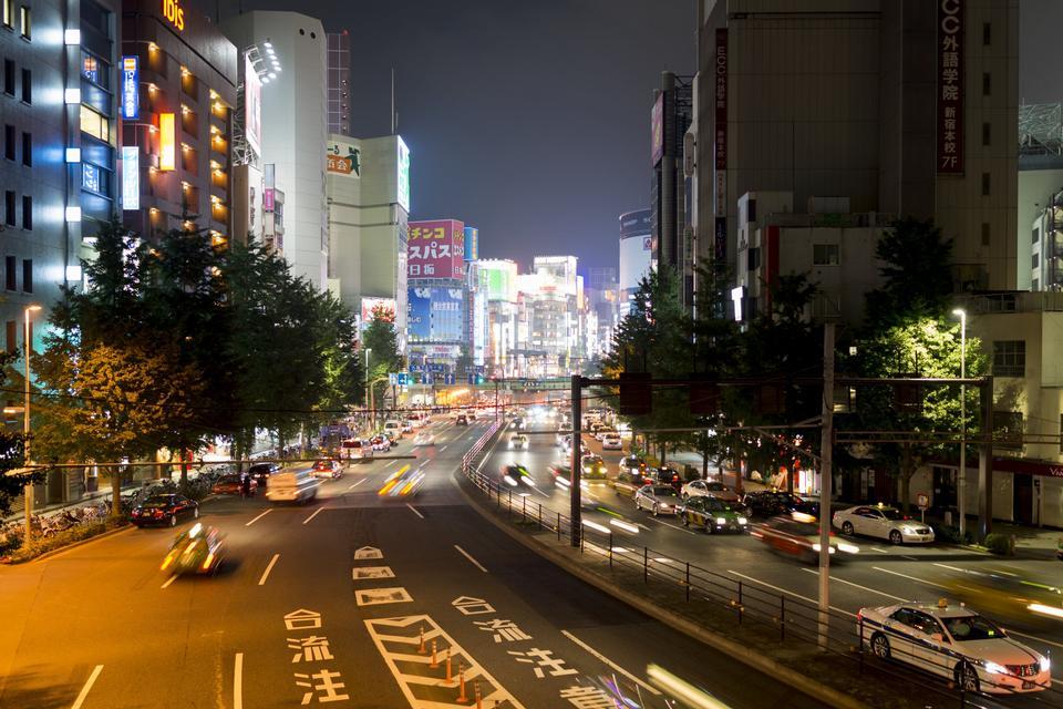 Free Shinjuku, Tokyo Japan