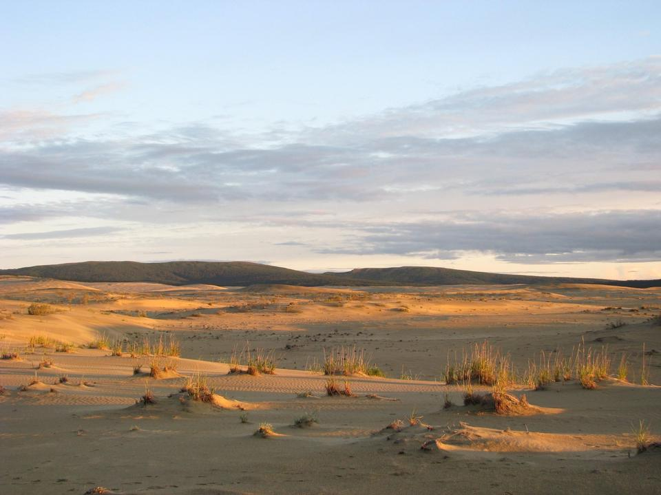 Free the Great Kobuk Sand Dunes