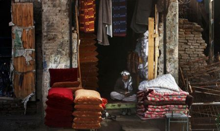 Free fabrics shop in Afghanistan