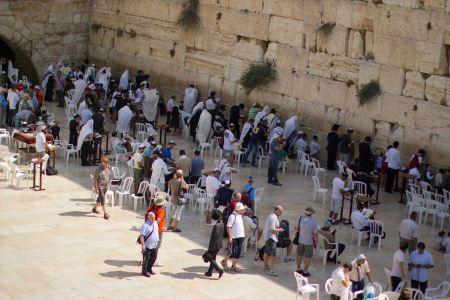 Free Wailing Wall Jerusalem
