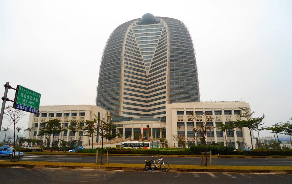 Free New Haihang Building