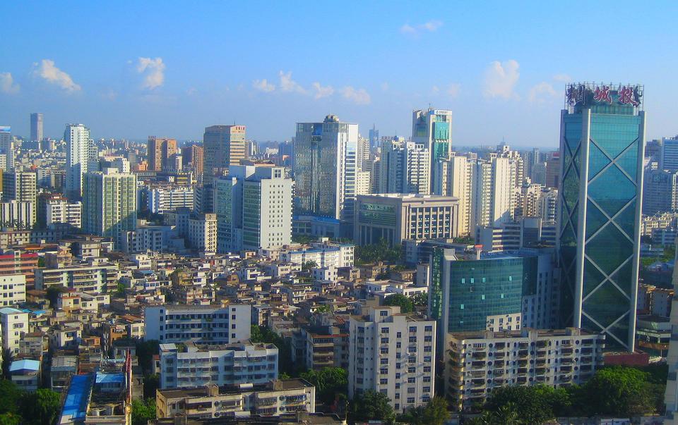 Free Haikou skyline, Hainan Province, China