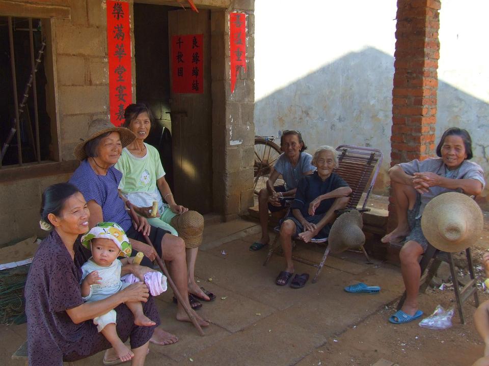 Free People of Hainan, China