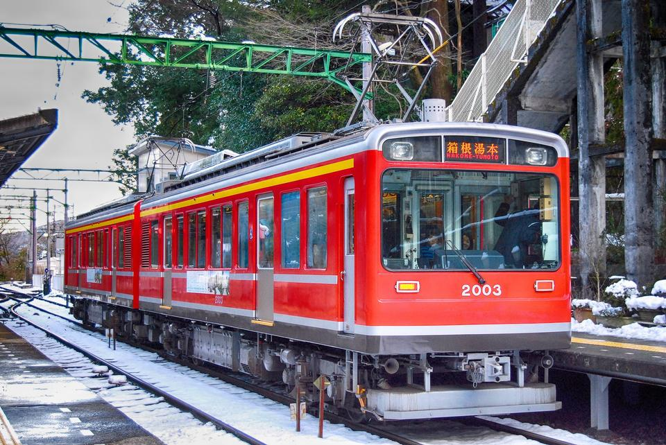 Free Japan metro train railway Covered in Snow