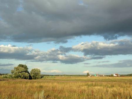Free Russia Landscape Scenic Fields