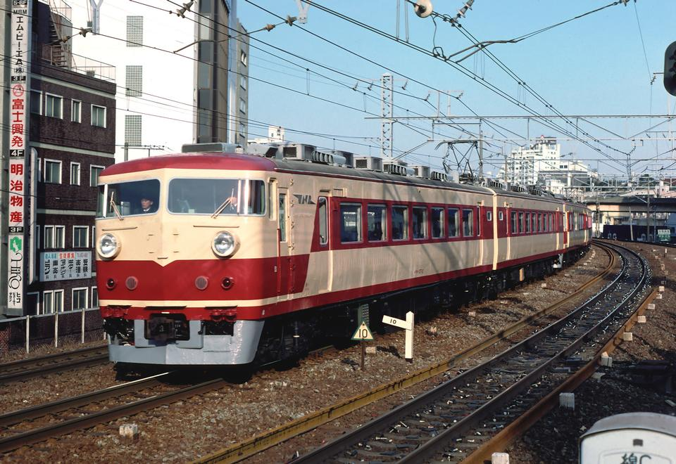 Free Japanese National Railways