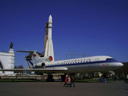 Free Yak-42 at the Exhibition Center