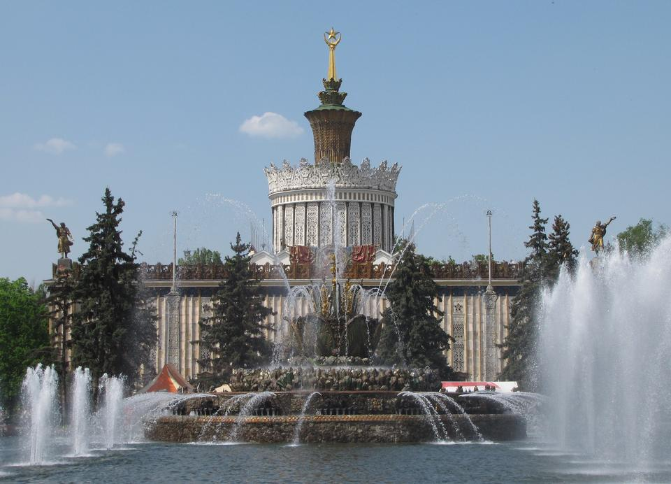 Free Stone Flower fountain in Moscow Russia
