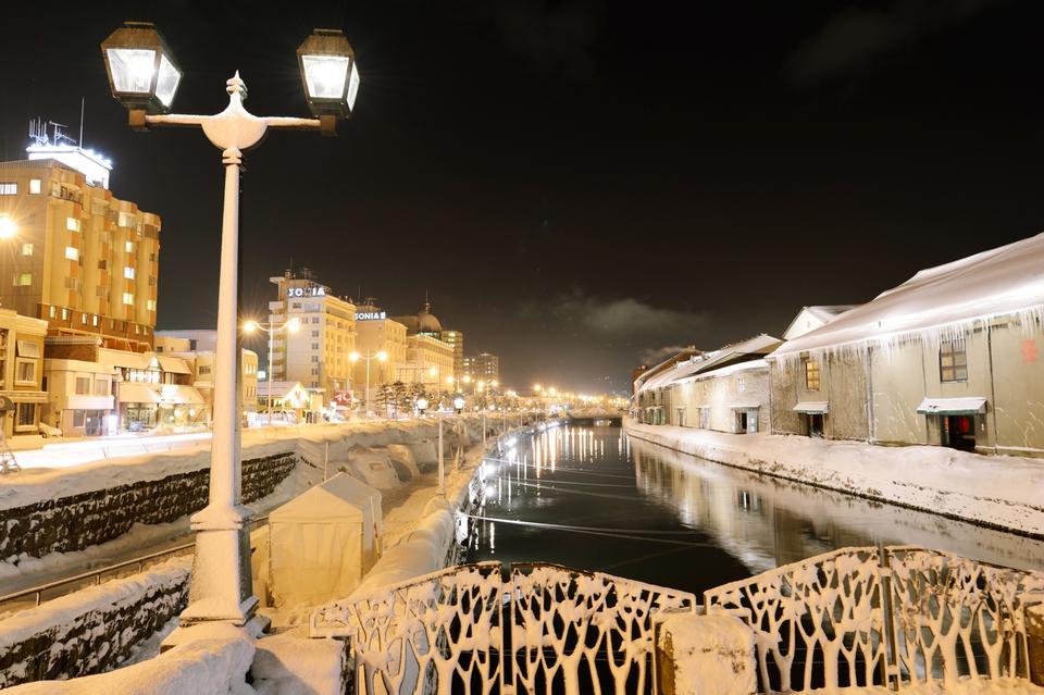 Free Otaru Canal Sapporo