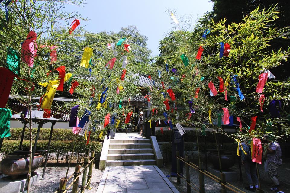 Free Zuihoden Mausoleum Sendai Japan