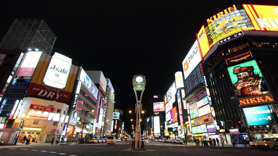 Free Sapporo Susukino Street Hokkaido