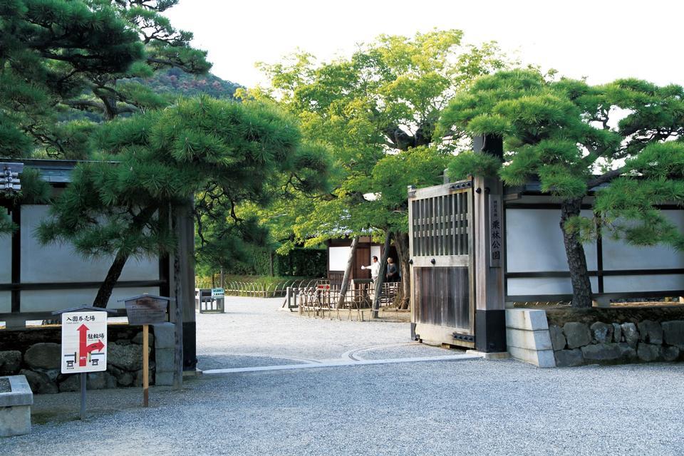 Free Enterance of Ritsurin Garden Takamatsu Shikoku Japan
