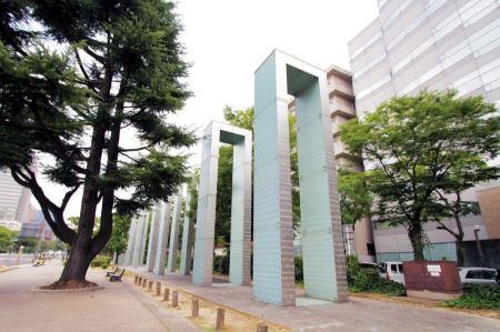 Free Hiroshima Peace Memorial Park