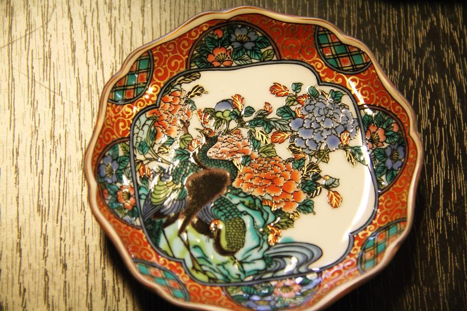 Free Kutani Japanese porcelain