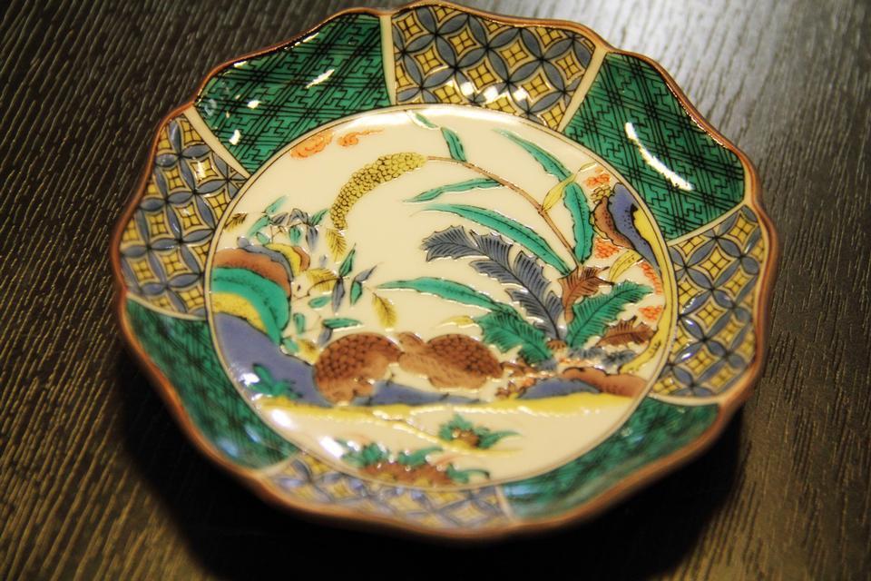Free Japanese Kutani Porcelain