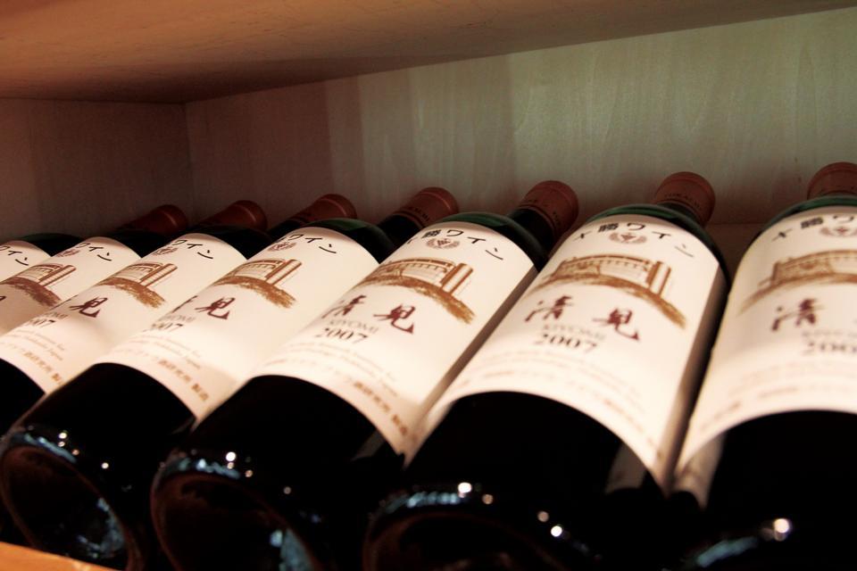 Free Tokachi Wine Hokkaido