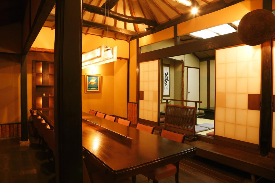Free Restaurant Kusa-no-e Nara