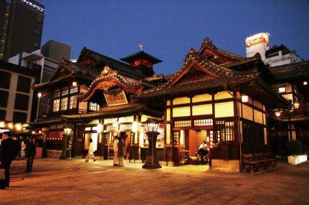 Free Dogo Hot Springs Matsuyama City