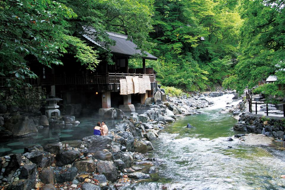 Free Tanigawa Hot Spring Gunma Japan