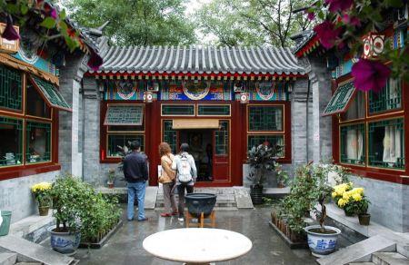 Free Hutong in Beijing China